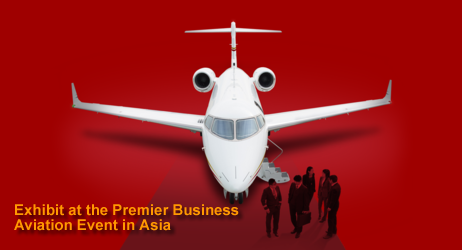 ABACE, Asian Business Aviation Conference & Exhibition